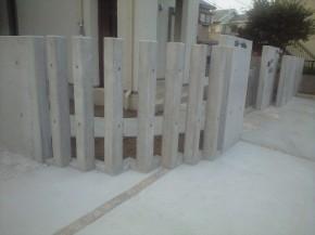 鉄筋コンクリートの枕木